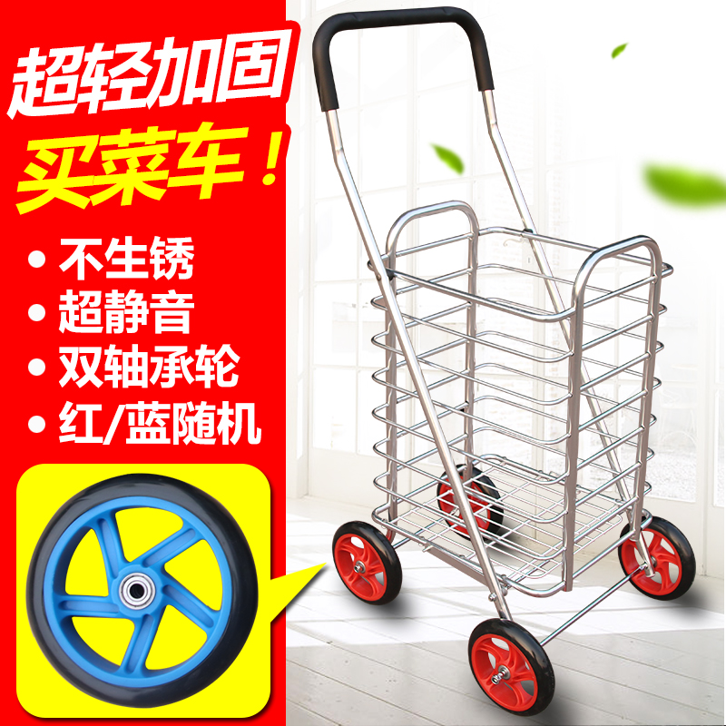 ChenDz-S Aluminum alloy six-wheeled stair car shopping cart folding portable luggage cart trolley car cart trailer grocery shopping cart red