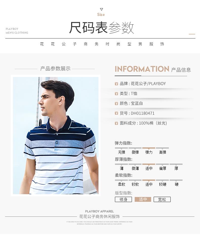 Playboy ngắn tay polo quần áo của nam giới thời trang sọc mùa hè mới băng lụa breathable kinh doanh lỏng t- shirt áo thun polo