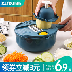 Kitchen artifact multifunctional potato shredded vegetable cutting machine household shredder grater slicing cut flowers diced grater