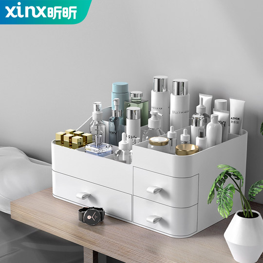 Cosmetic storage box skin care products desktop dressing table finishing mask lipstick makeup brush drawer rack dustproof