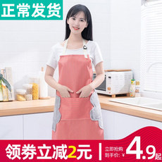 Apron household waterproof oil-proof hood coat women's fashion kitchen cooking apron skirt adult long-sleeved work clothes men