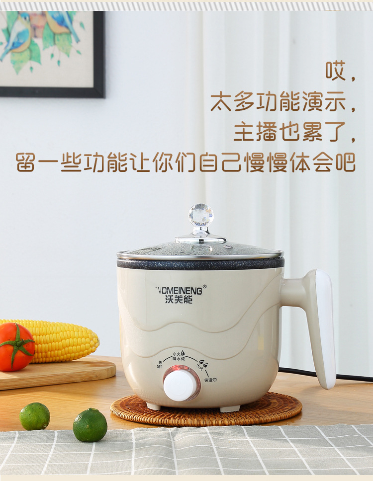 培強-電煮鍋_20