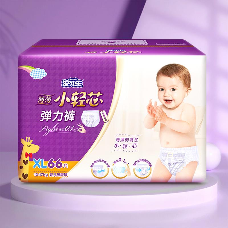 天猫金婴榜、什么值得买联合发布:婴儿尿裤推荐榜