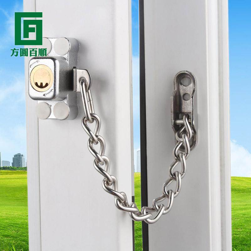 Model Sliding door window security lock & USD 10.92] Casement window lock sliding window child safety lock ...