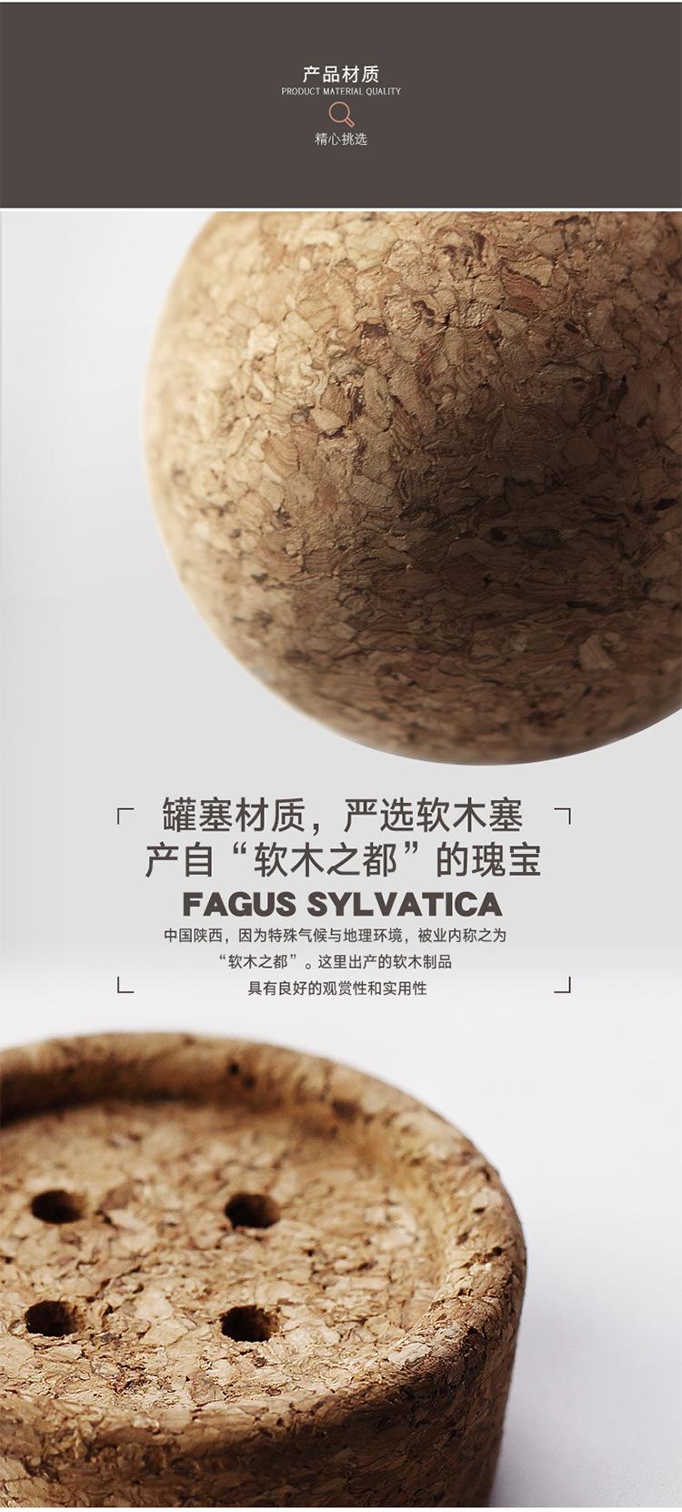 【木笙】软木塞玻璃储物_罐厨房食品五谷杂粮密封