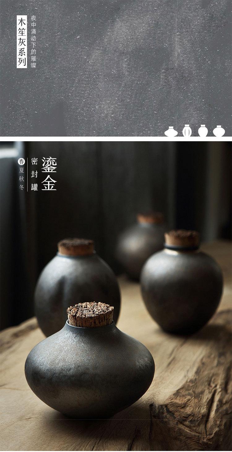 鎏金陶瓷茶叶罐_家用密封储物罐