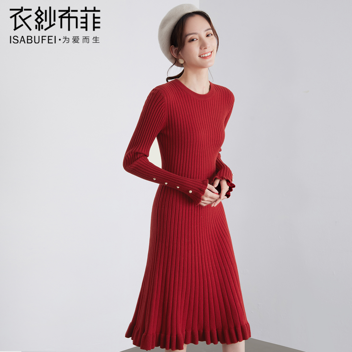 桐璐2019年冬季新款针织连衣裙女a毛衣毛衣裙子气质长款打底裙过膝