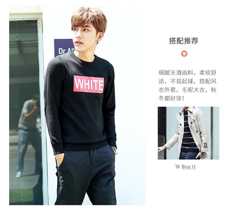 Áo len vài mùa thu 2018 mới lỏng Hàn Quốc phiên bản của bộ của những người yêu thích mùa thu và mùa đông quần áo nam xu hướng của dưới đan