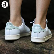 кроссовки Adidas STAN SMITH BB5047