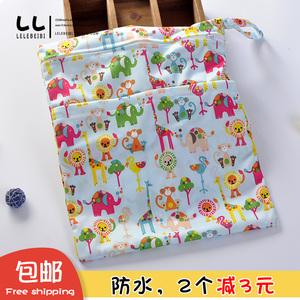 Túi ngủ cho bé sơ sinh túi tã cho bé Quần áo bẩn túi lưu trữ đồ dùng cho bé hoàn thiện lớn - Túi ngủ / Mat / Gối / Ded stuff