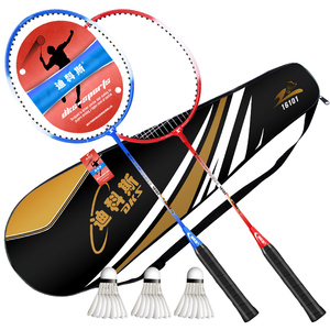 迪科斯羽毛球拍2支送3球1拍包