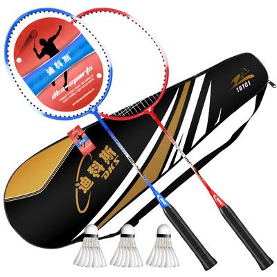 迪科斯羽毛球拍双拍套装正品耐用型碳素大人儿童小学生单进攻专业_321折