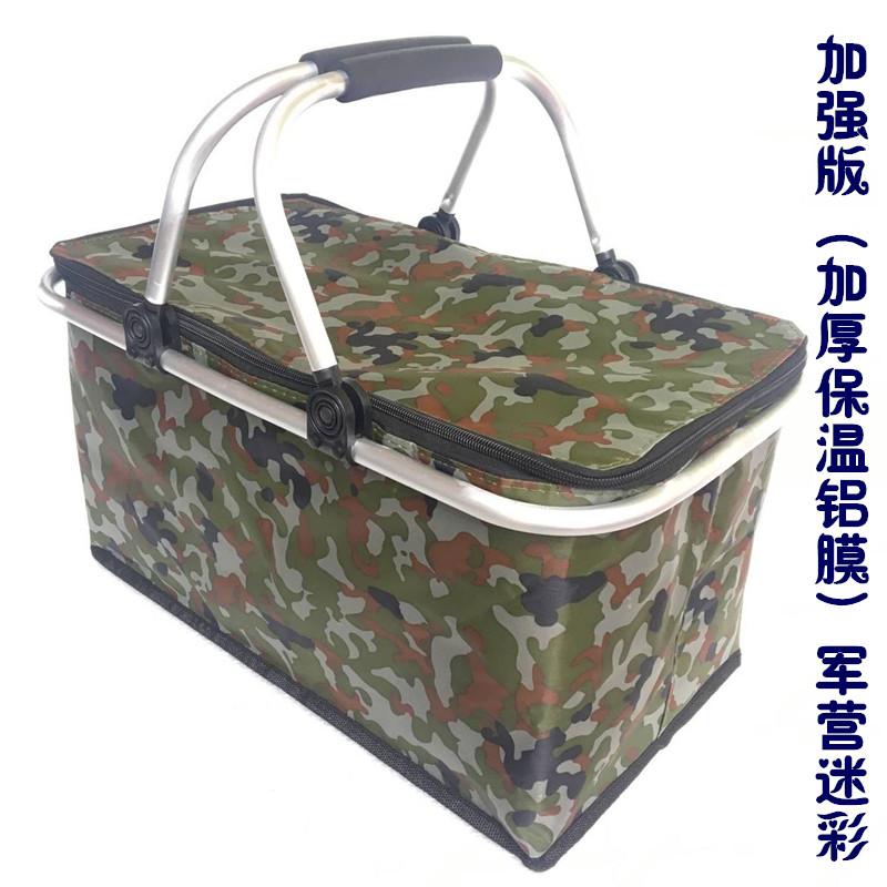 大号铝箔野餐篮保鲜冷藏箱 户外冰包保温袋手提送餐包外卖保温箱