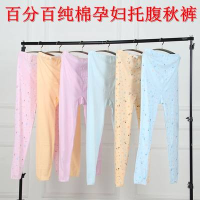 Maternity long trousers, cotton belly support, one-piece pregnancy long trousers, underpants, pajamas, autumn and winter models of cotton wool pants, month pants