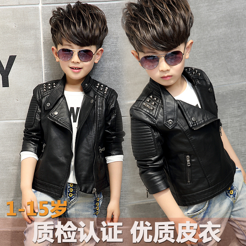 Children's boy's coat leather 2020 spring dress new foreign gas jacket children's Korean version jacket top tide