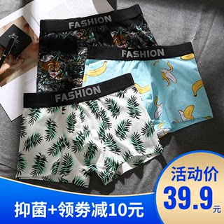 Men's underwear, men's cotton boxer shorts, breathable underpants, boys' boxer shorts, trendy personality youth shorts