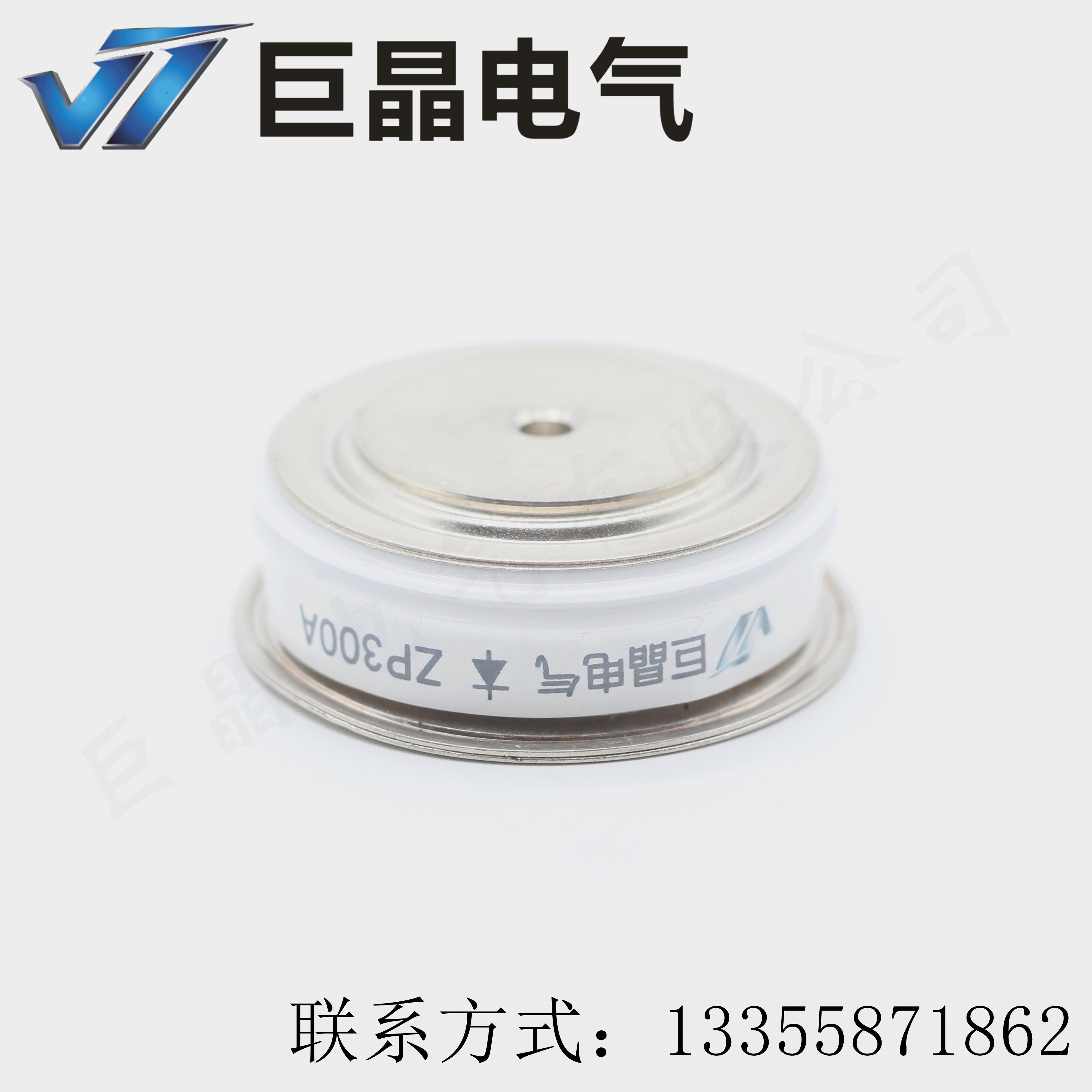Диод Гигантский кристалл электрического zp300a2800v zp300a диод выпрямительный диод