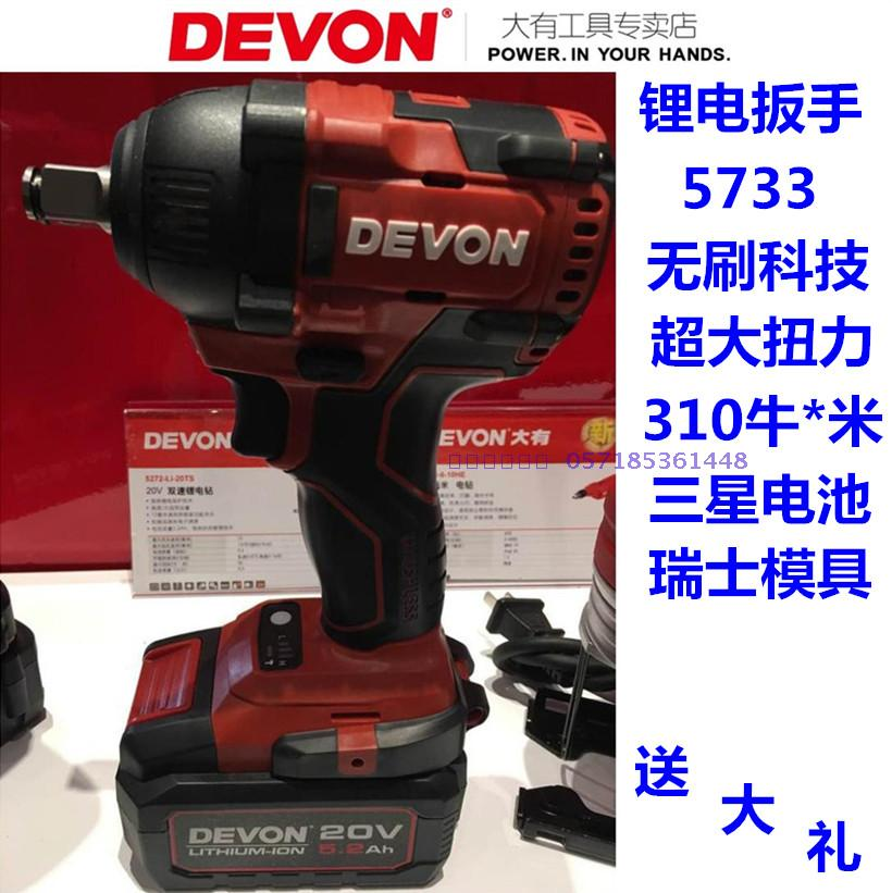 Great Electric Impact Wrench Large Torque Brushless Lithium Plate Hand Charging Shelf Workers Car Press Ed 5733