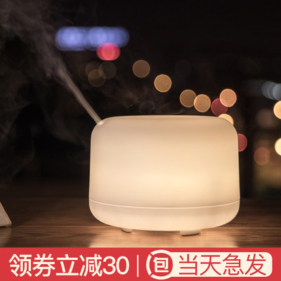 Continuous ultrasonic air aromatherapy humidifier home aromatherapy machine small mute bedroom mini MUJI Easy