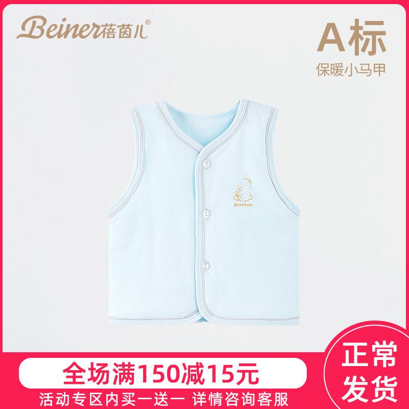 Bộ đồ vest bé gái Y Bei mùa thu và mùa đông cho bé - Áo ghi lê
