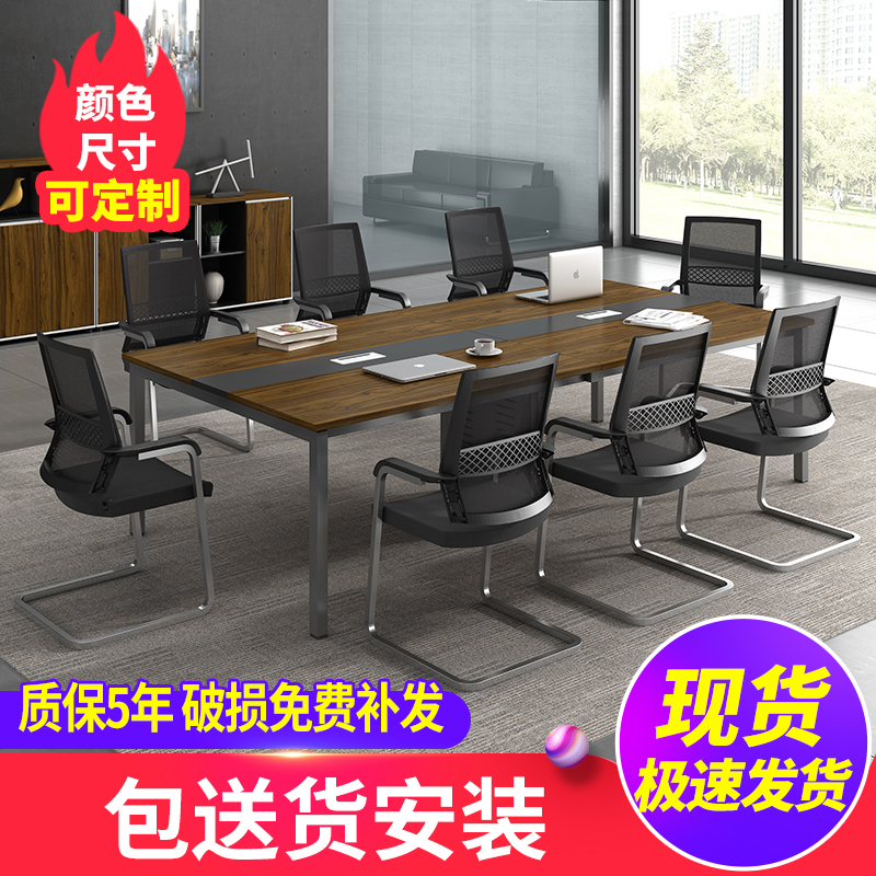 Usd 180 00 Conference Table Long Small Meeting