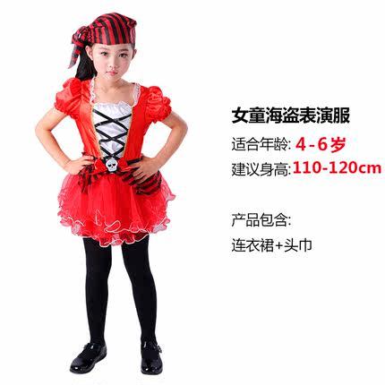 万圣节儿童服装女童cosplay花仙子海盗化妆舞会蛋糕裙吸血鬼衣服