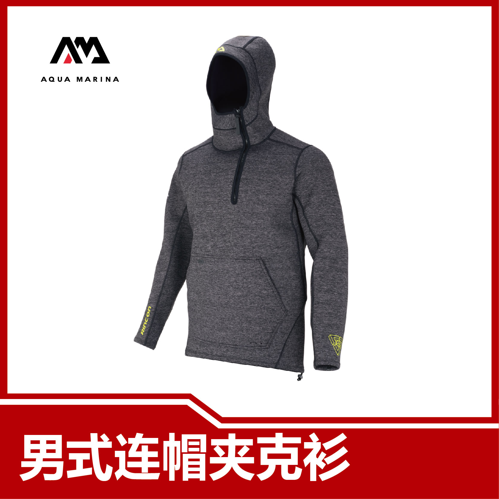 AquaMarina Le Rowing Men's Paddle Board Water Sports Wear Hooded Jacket Dive warm and cold suit.