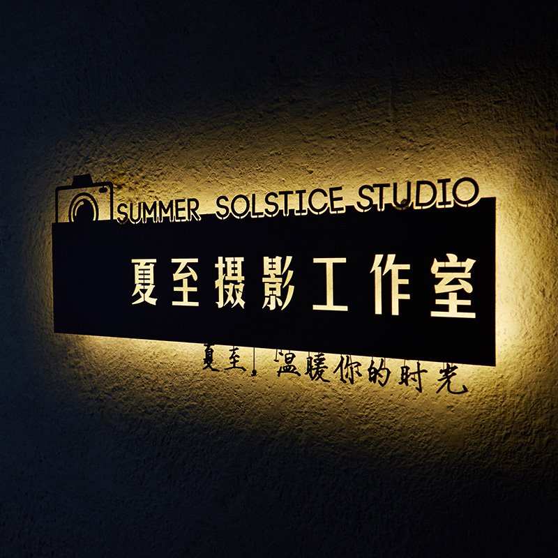 Studio shop signboard creative hollow personality door back light word  background wall rusty iron light box custom