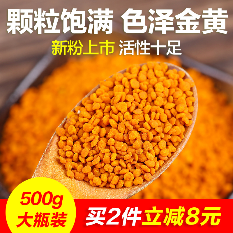 OTHER  500g