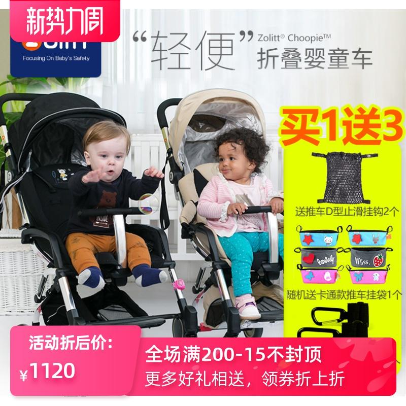 Xe đẩy em bé Zolitt / Zhuoli có thể ngồi ngả xe đẩy em bé gấp xe đẩy trẻ em ô siêu nhẹ - Xe đẩy / Đi bộ