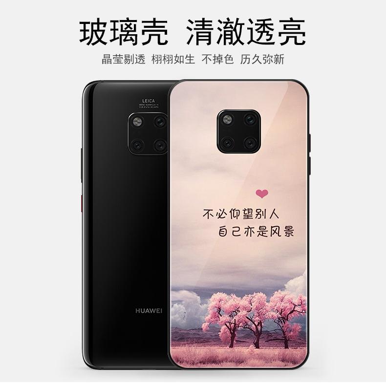 中國代購 中國批發-ibuy99 华为mate30手机壳mate20荣耀20玻璃v20女v10潮mate10硅胶8x软magi
