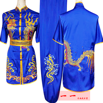 Martial Arts Clothes  Kungfu clothes Short-sleeved Wushu Clothing for Men and Women Embroidered Long-Quan Wushu Performance Clothing for Adults Competition Clothing for Children