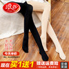Longsha Silk Socks Female Spring, Autumn and Winter Style Medium Thick Anti-hook Silk Thin Style with Fleece Meat Long Cylinder Bottom Pants and Socks