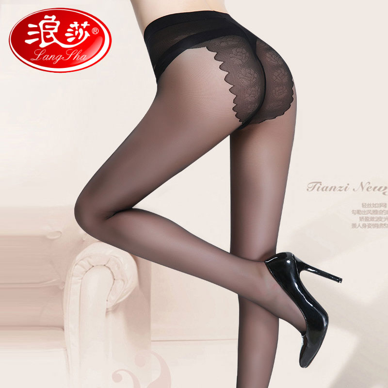 efb4666d1fa Langsha bikini stockings female ultra-thin invisible pantyhose anti-hook  silk spring and autumn butterfly crotch black one-piece long tube