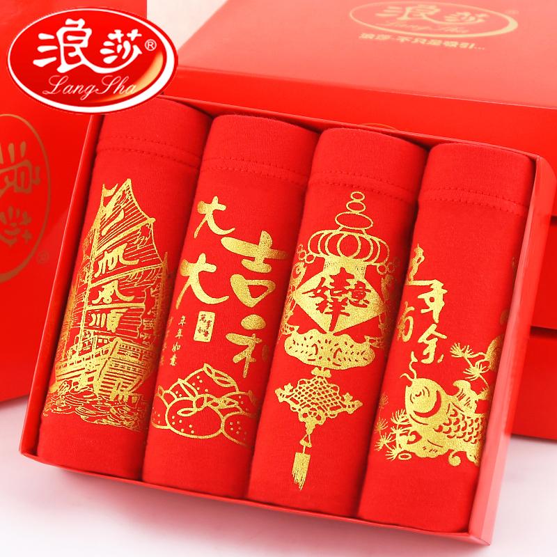 Langsha natal lớn màu đỏ đồ lót nam cotton quần short boxer nam ở eo bốn góc của năm lợn màu đỏ đồ lót - Giống cái