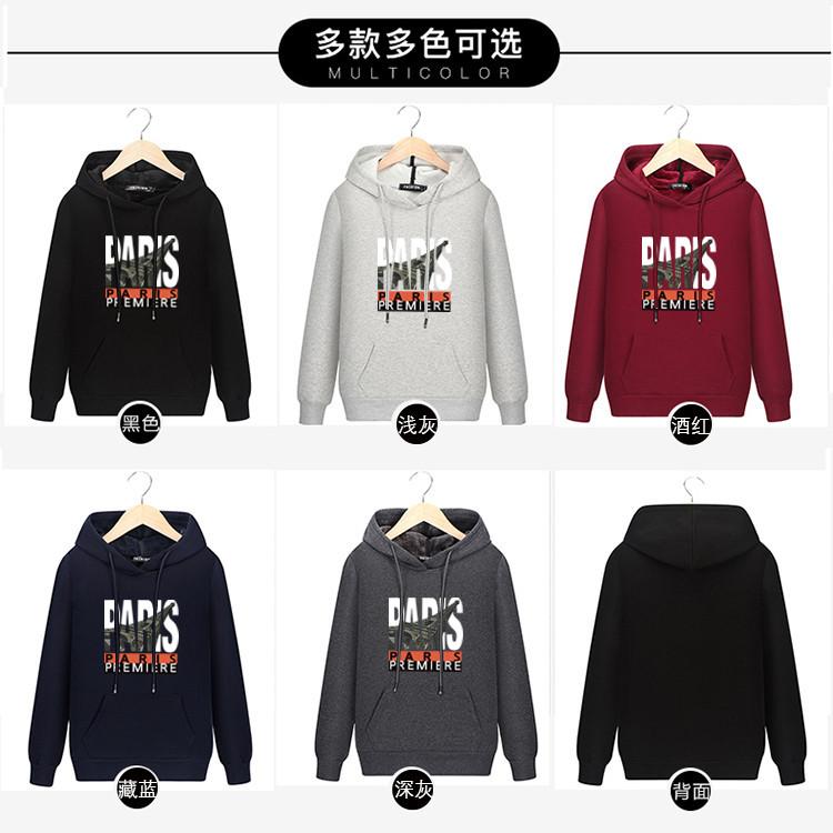 Mùa thu và mùa đông quần áo nam cộng với nhung dày áo len kích thước lớn áo len cotton hoodie cộng với chất béo tăng chất béo áo xu hướng - Cực lớn