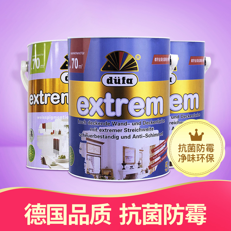 (Beijing Liwu supermarket)Germany Du Fang paint gold interior wall latex paint indoor brush wall paint paint 15L