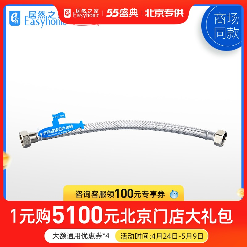 Submarine toilet basin faucet Hot and cold water water hose Stainless steel braided pipe FBA series