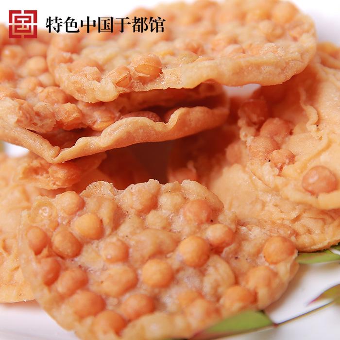 赣南巴子花生美食豆粑子豆客家月亮粑月亮巴零食粑特产3件包邮