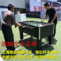 Table Soccer Adult table Soccer machine Football Table National