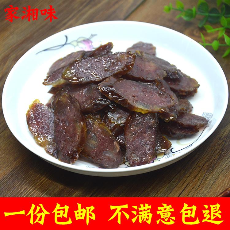 湖南特产猪肉烟熏香味土腊肠自制香肠正宗腊味特价五农家腊肉包邮