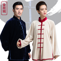 Ancient rhyme China autumn and winter gold Velvet Taiji clothing thickening practice clothes men and women