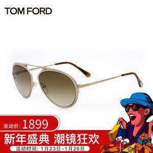 TomFord汤姆福特蛤蟆镜 太阳镜 男女通用 大框墨镜0508