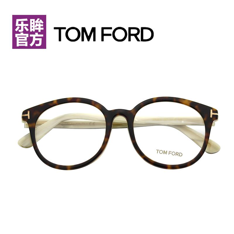 5af00d90b8 USD 569.43  TomFord Tom Ford unisex myopia glasses frame 4327 ...