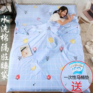 Rửa bông du lịch trên bẩn túi ngủ khách sạn đôi tấm chống bẩn đặt du lịch bến di động duy nhất túi ngủ