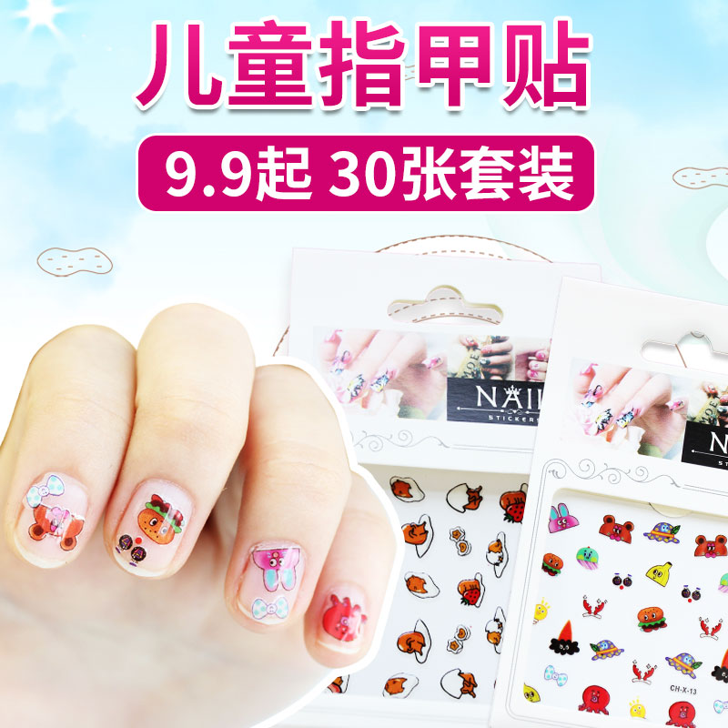 Perfect Korean Nail Stickers Elaboration - Nail Paint Design Ideas ...