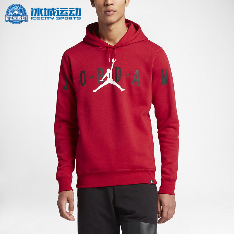 USD 72.77] Nike 2017 men hooded Pullover Sweater Amoi movement ...