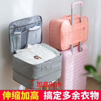 Portable travel bag female large-capacity can set trolley case men's short-distance small lightweight simple travel luggage storage bag