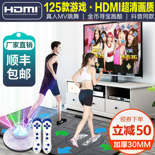 Dance King Wireless Double Dance Number HDMI TV Interface Dancing Machine Home Individual Skirt Dance Foot Drops