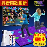 Танцующий боец без Линия танца коврик двойной ТВ интерфейс соматосенсорной игровой консоли дома утепленный Бегущая танцевальная машина